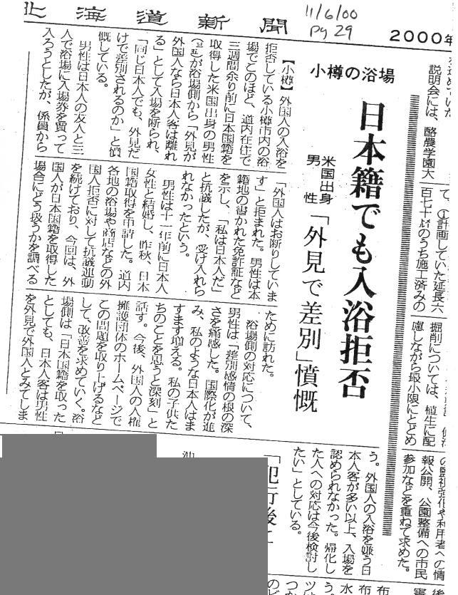 Japanese translation help for an essay!!?