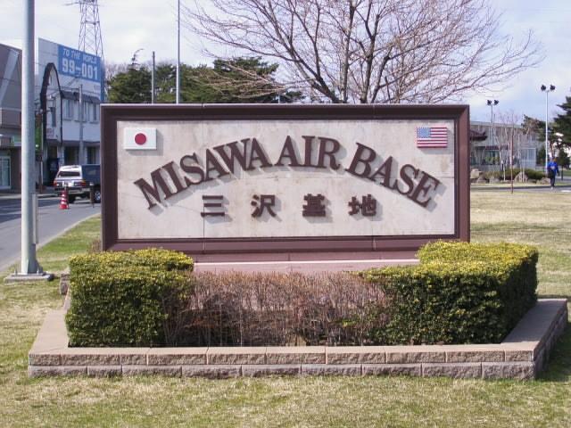 Misawa shi aomori japan