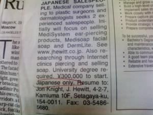 japaneseonlyjapantimesjobad20093093