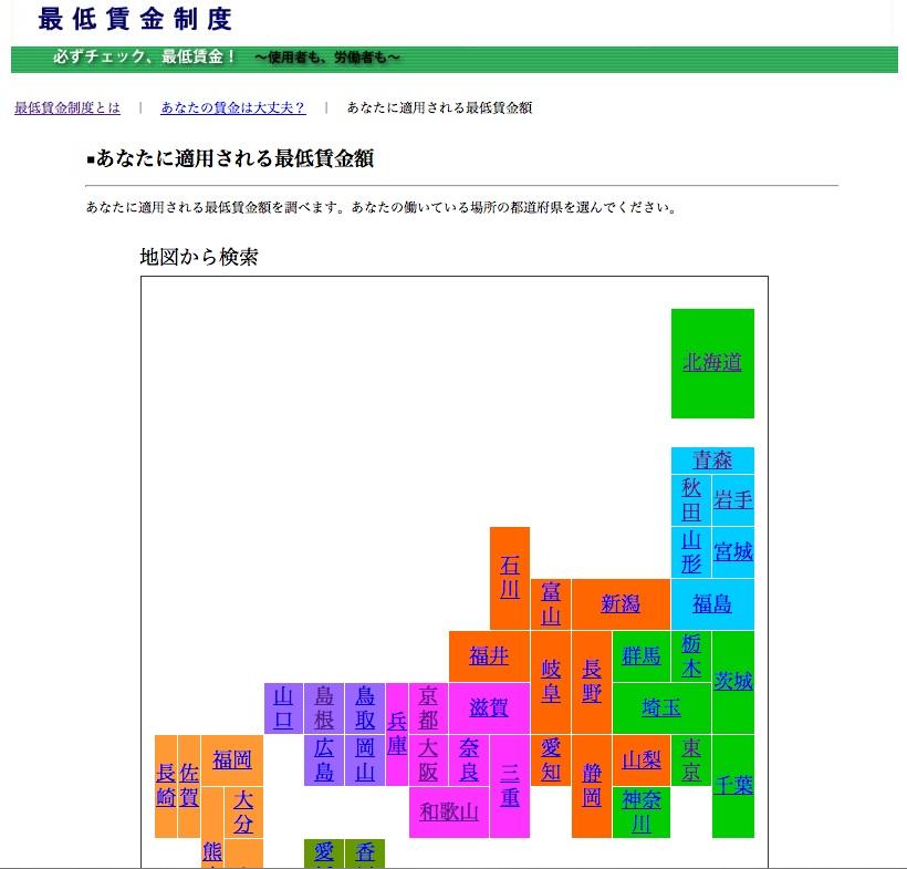 saiteichinginmap
