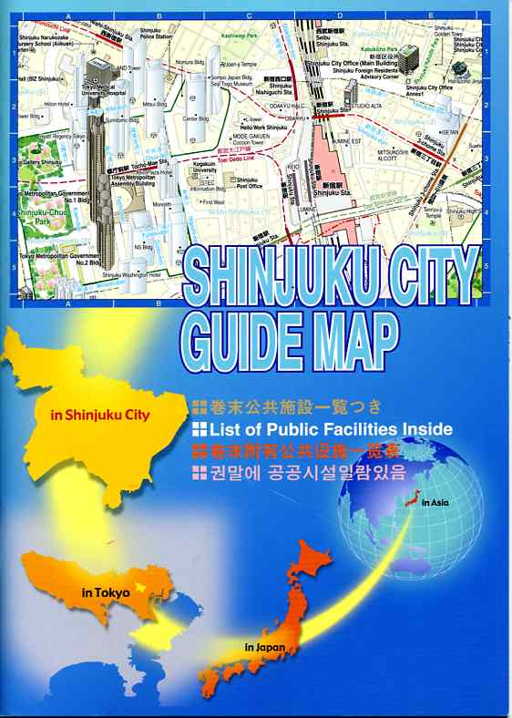 shinjukuguidebook006