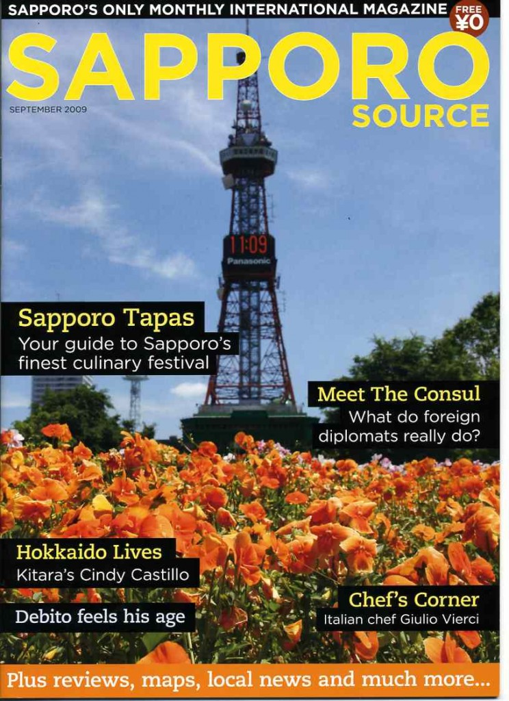 sapporosourcesept09cover001