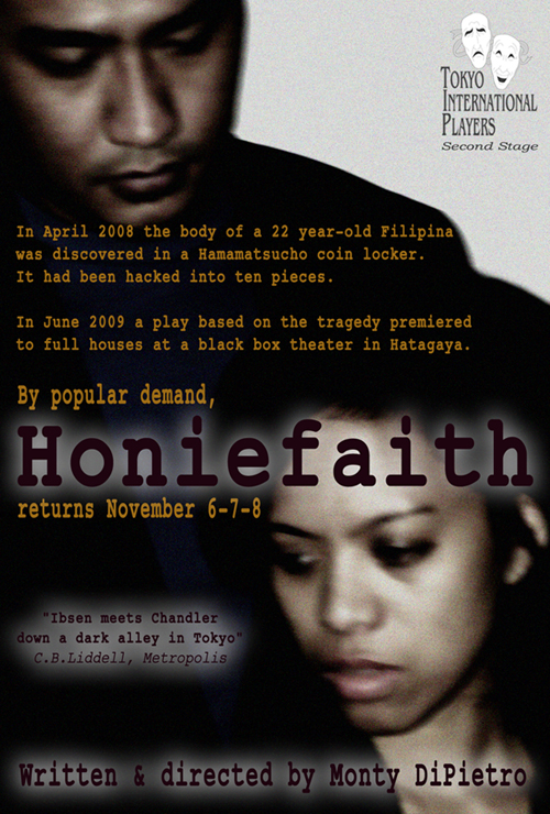 Honiefaith Nov web flyer