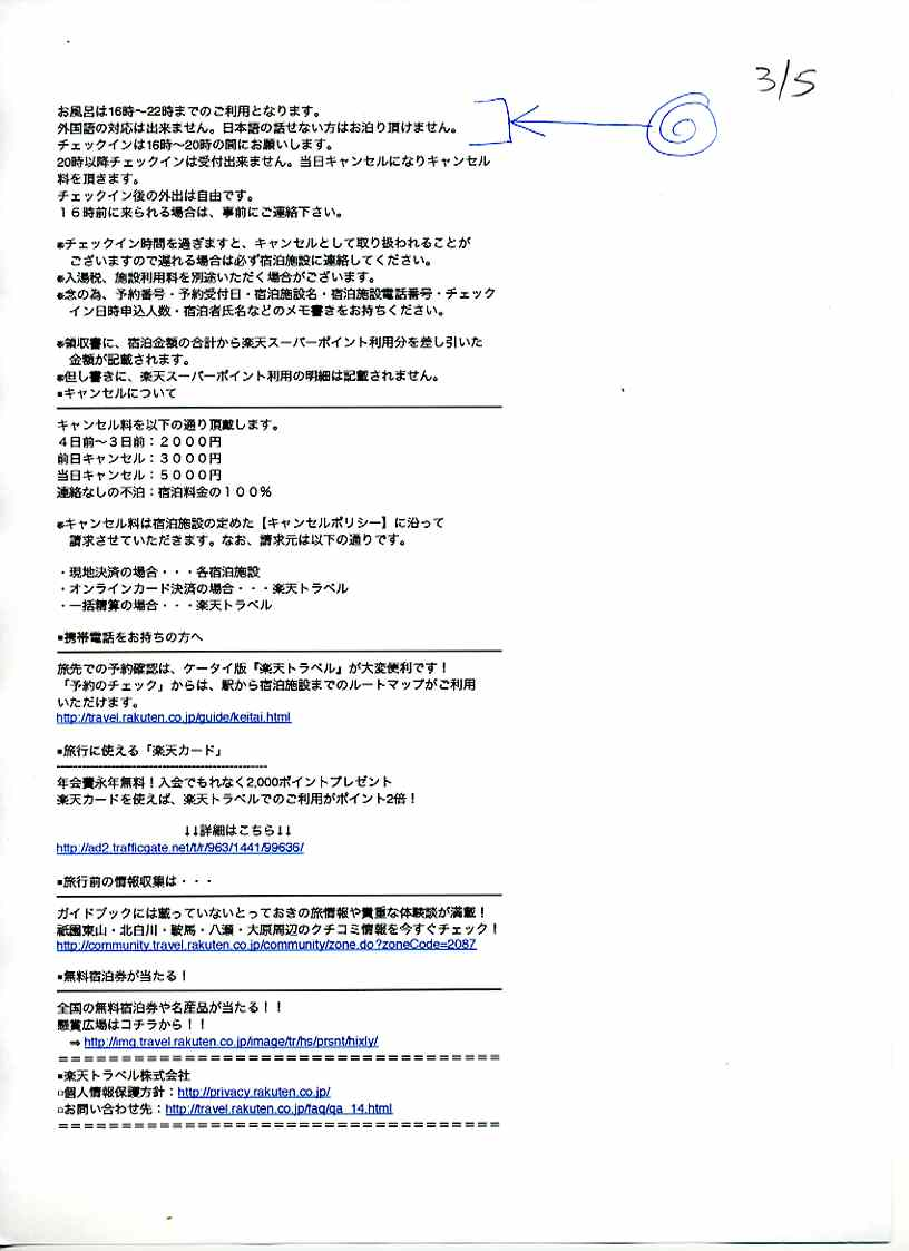 kyotofushimi002