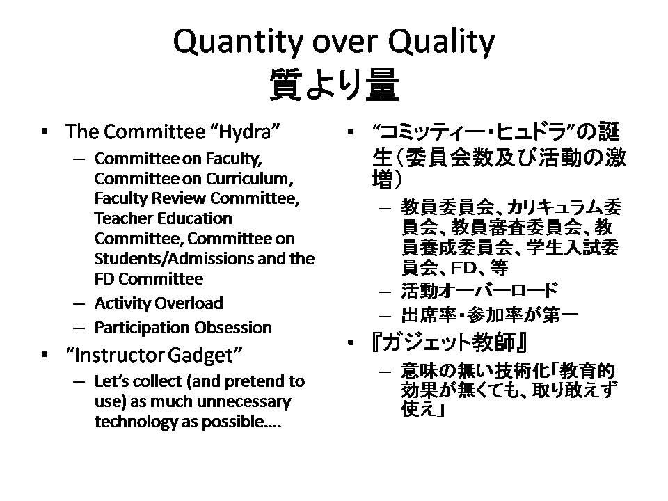 スライド 10
