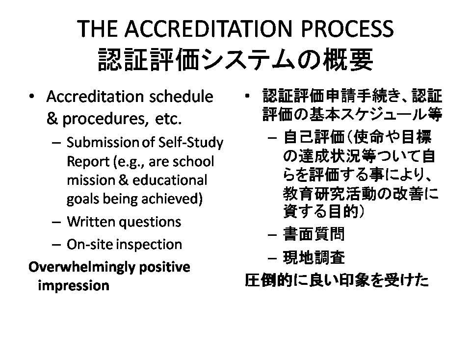 スライド 8