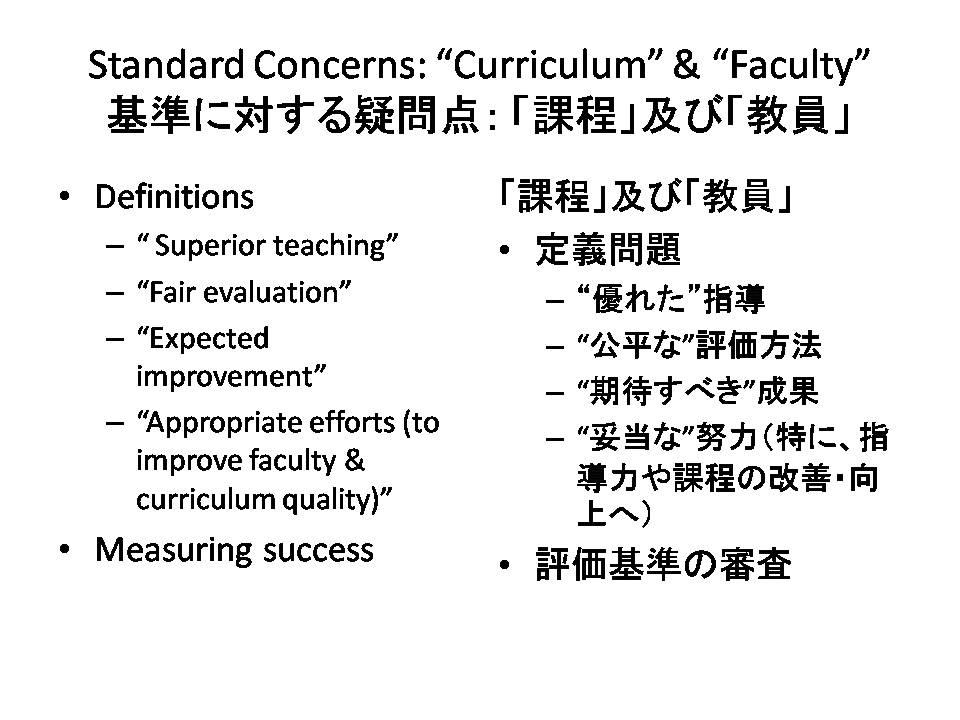 スライド 9