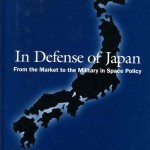 indefenseofjapan001
