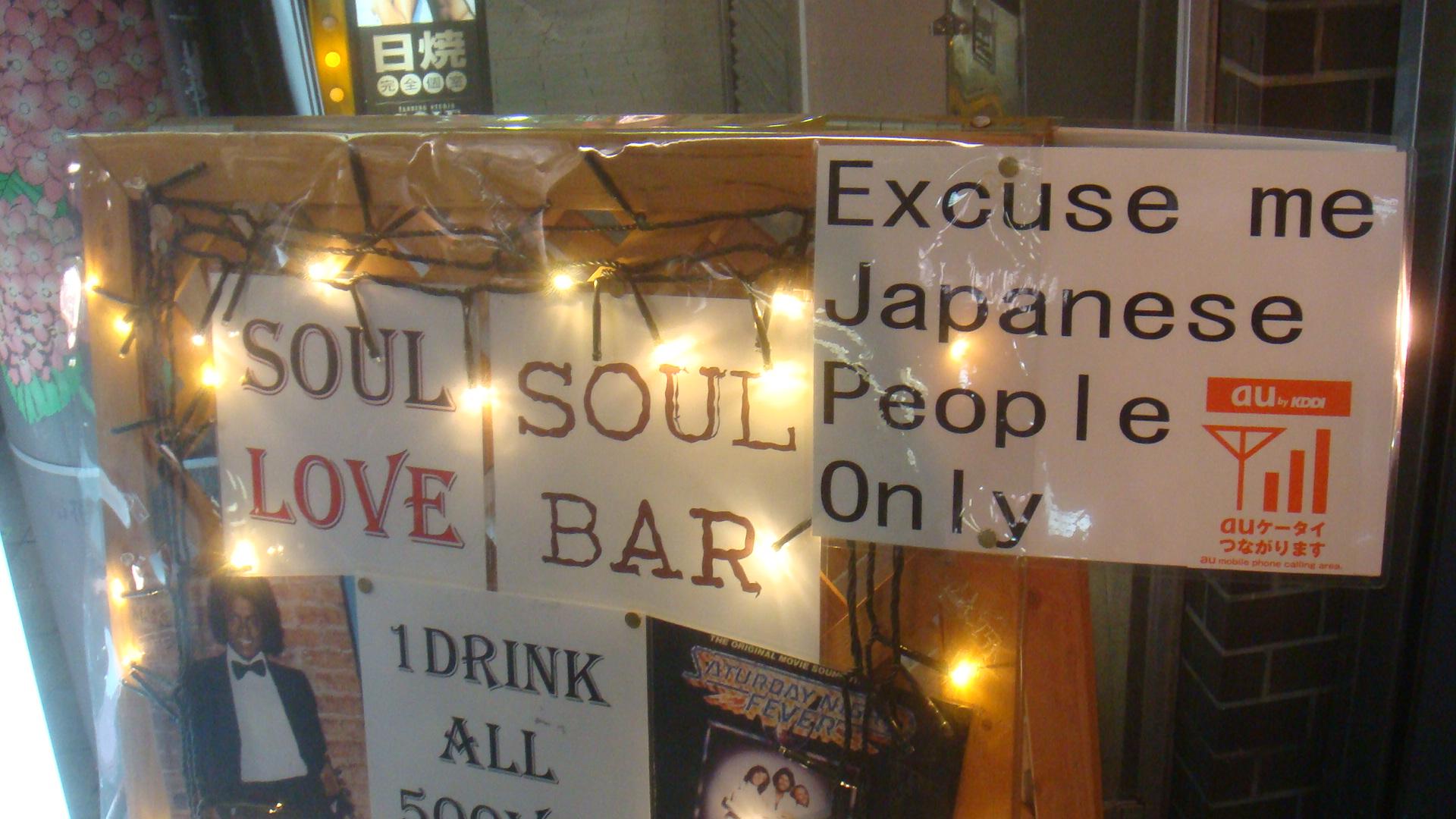 Sex clubs in kobe japan