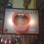 soullovebarsign