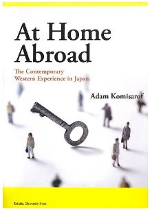 athomeabroadcover