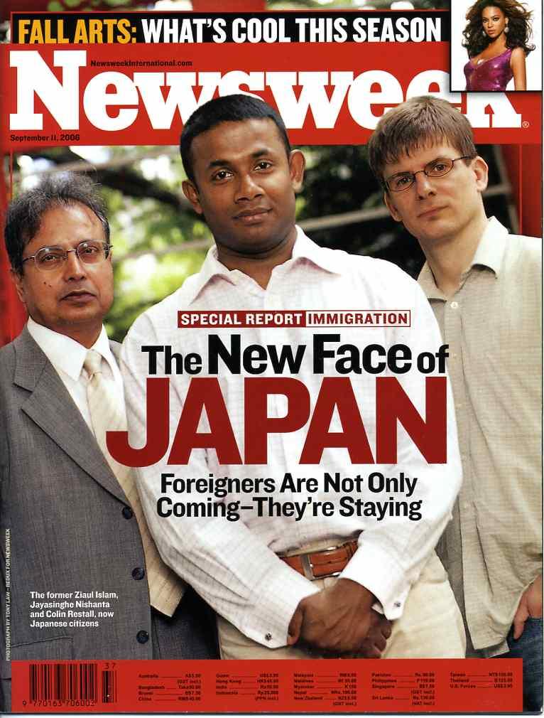 newsweek091106