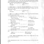 GOJSurveyNakayamatalk091015 1