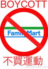 boycott-familymart.jpg