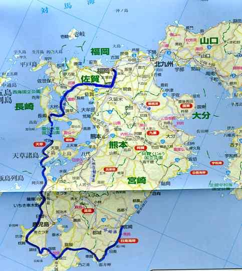 SPECIAL REPORT KYUSHU CYCLETREK With Photos Debitoorg - Japan map kyushu