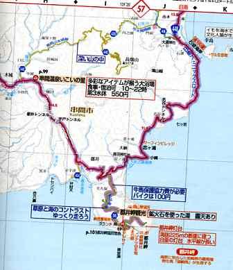 kyushumap003.jpg