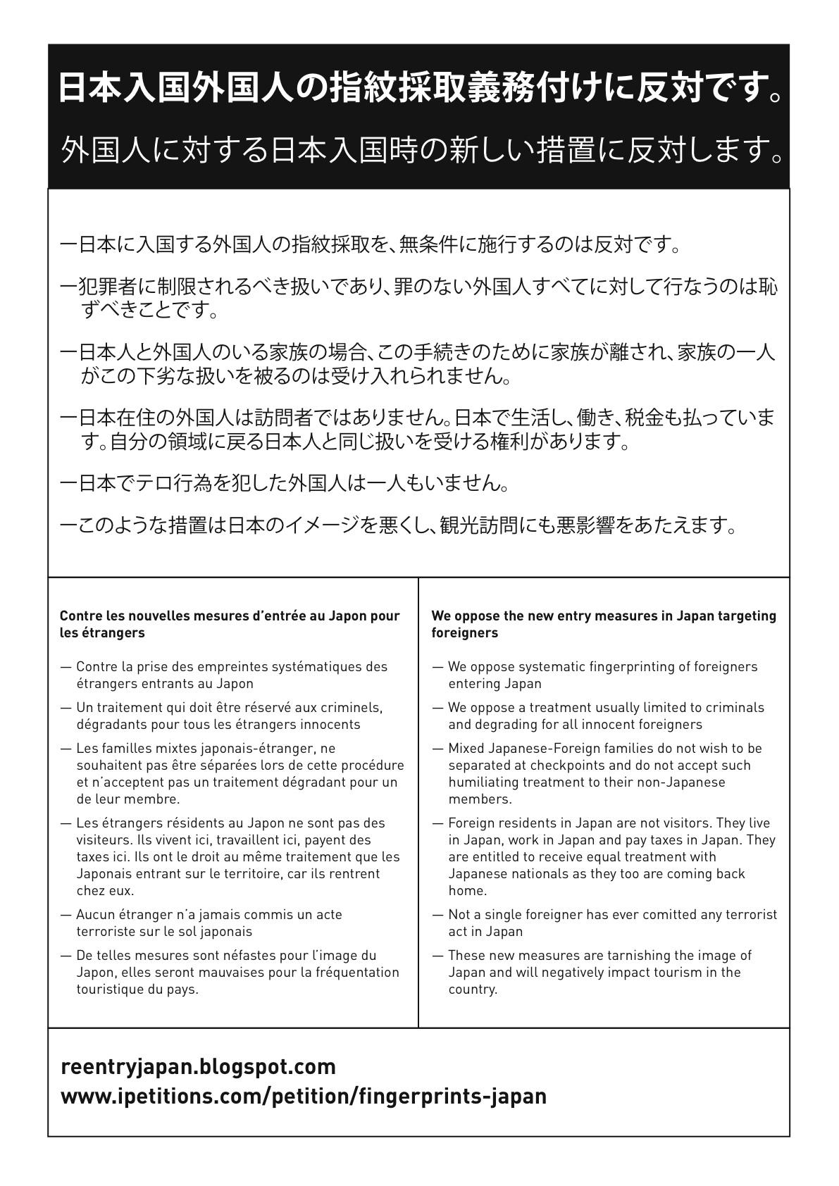 ReentryJapanProtest.jpg