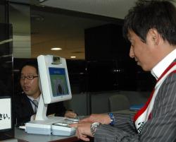 miyamotokazutomo.jpg
