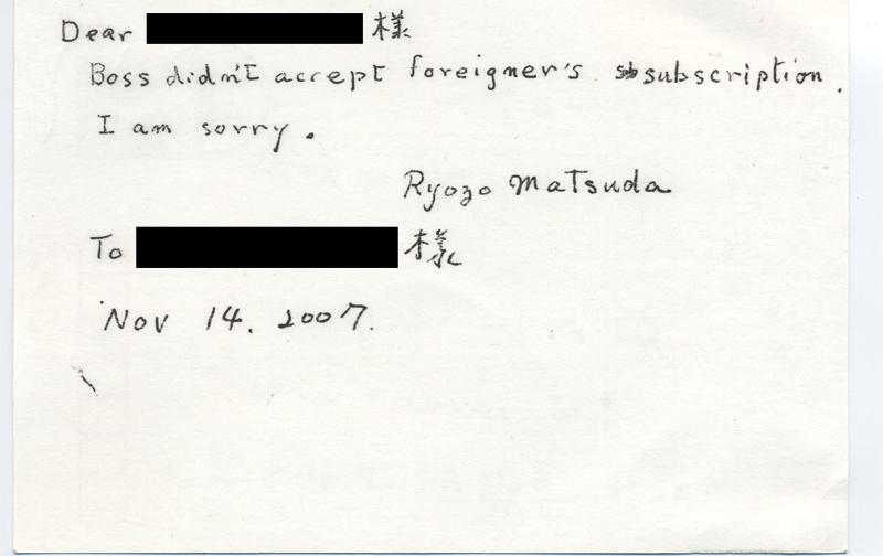 postcard-back.jpg