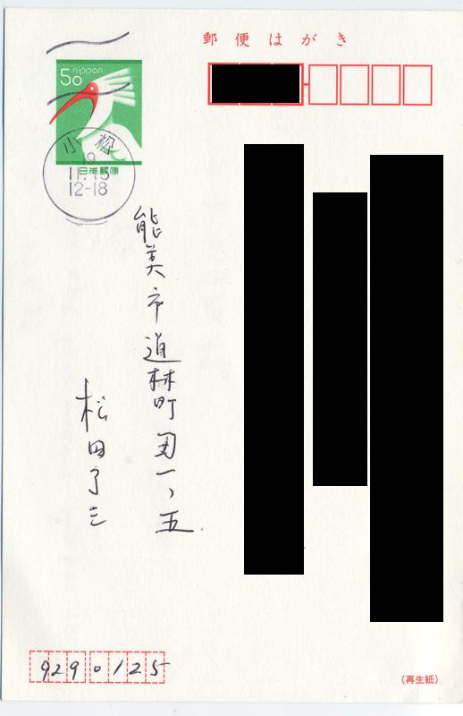 postcard-front-1.jpg