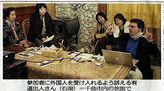 chuunichi032308detail.jpg