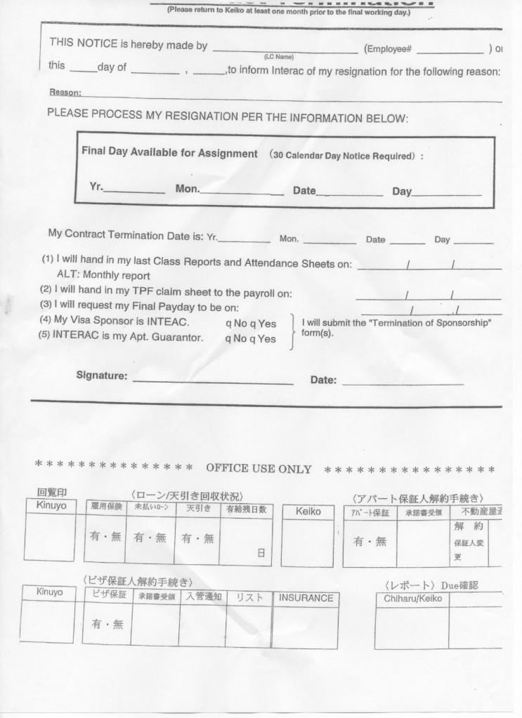 resignation-form