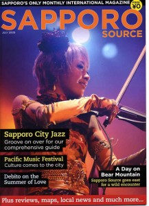 sapporosource709cover001