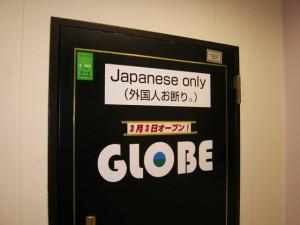globesign