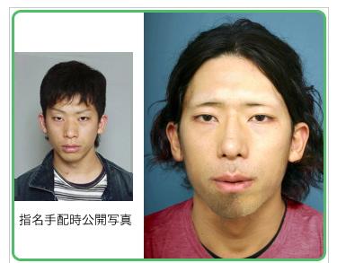 ichihashinewface
