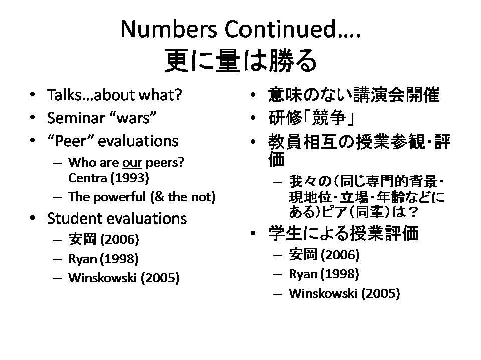 スライド 14