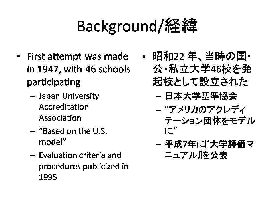 スライド 3