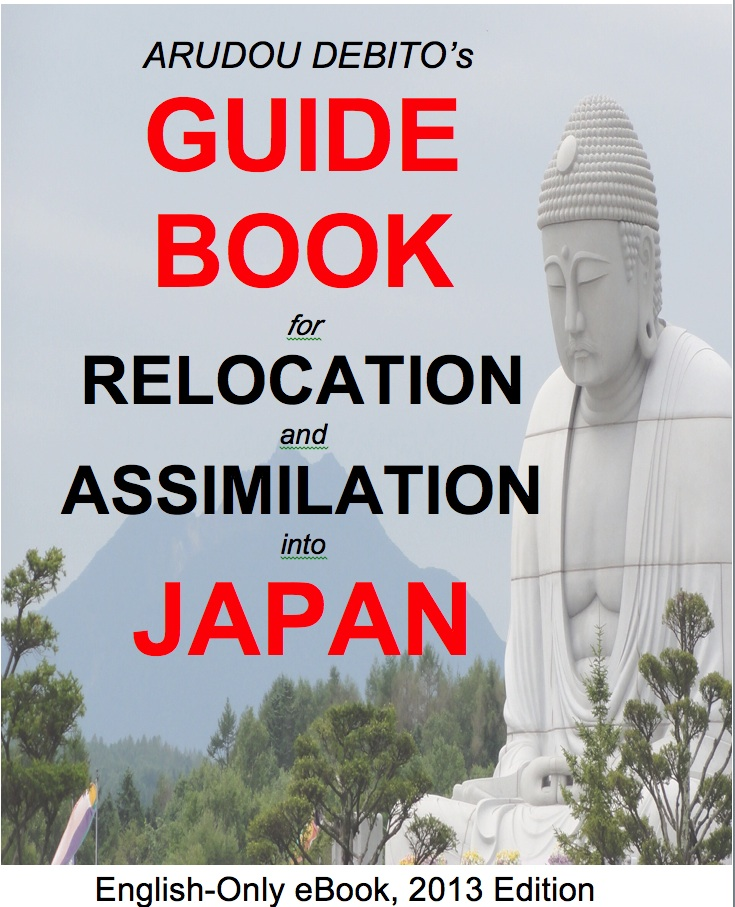 Guidebookcover.jpg
