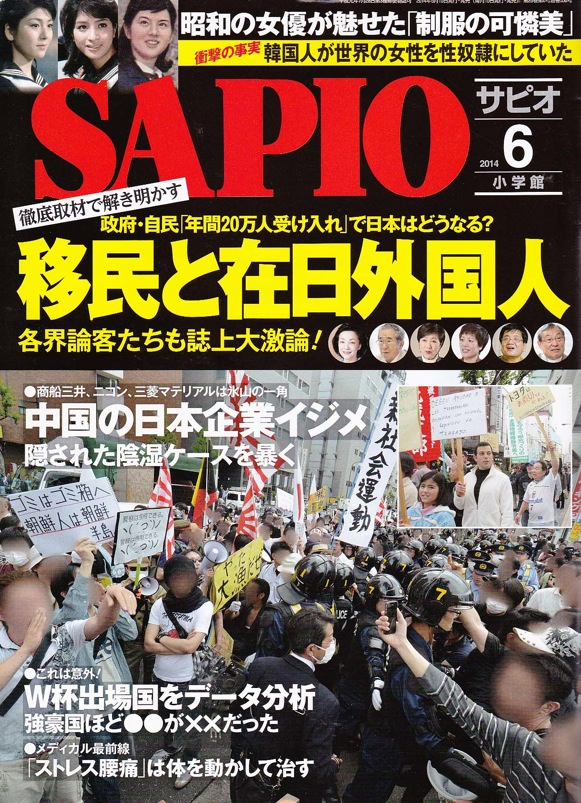 Sapio_June.Cover