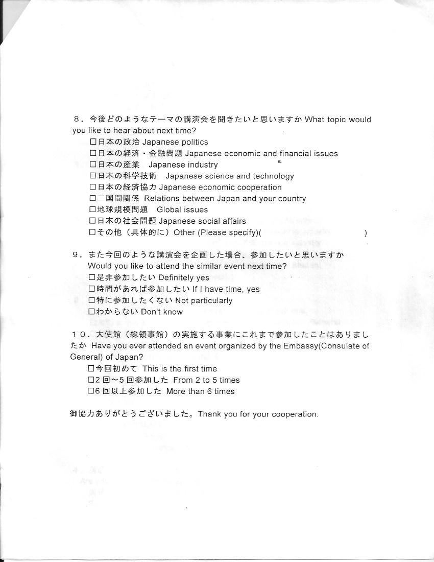 Workbooks genki 2 workbook answers : Gaiatsu | debito.org