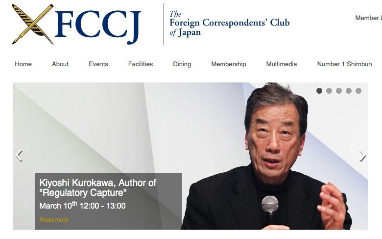 FCCJKurokawaKiyoshi031016